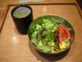 サラダ&お吸い物