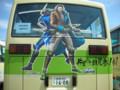 小十郎巴士,我來啦〜