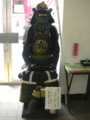鬼小十郎祭實際使用的鎧甲