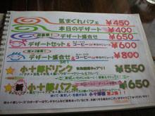 f:id:hiei6911:20100415100652j:image:left