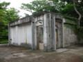法國領事館舊址