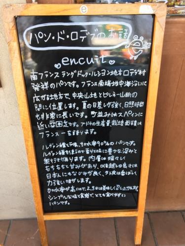 f:id:hiekashi:20170205162750j:plain