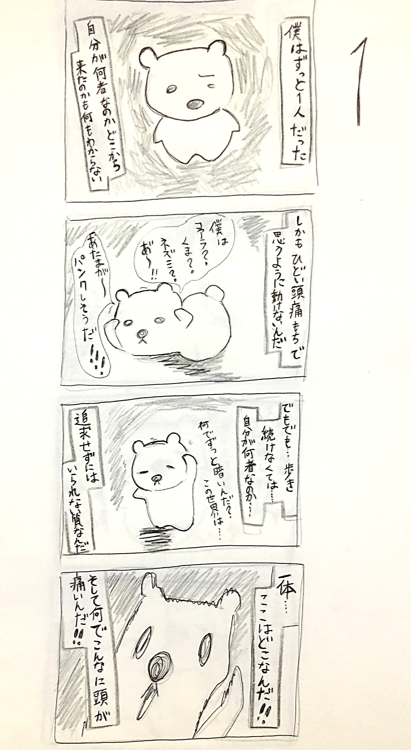 f:id:hiekashi:20170411011657p:plain