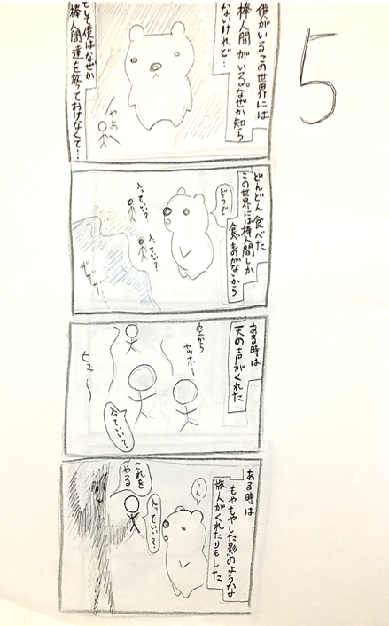 f:id:hiekashi:20170411012020p:plain