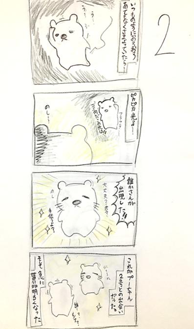 f:id:hiekashi:20170411012207p:plain