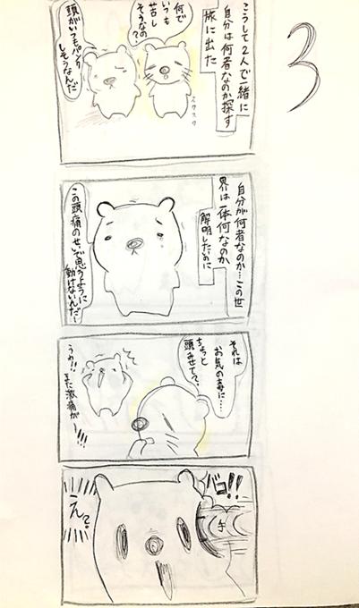 f:id:hiekashi:20170411012526p:plain