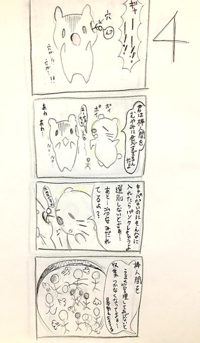 f:id:hiekashi:20170411012653p:plain