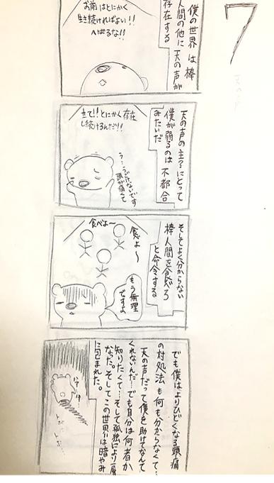 f:id:hiekashi:20170417064213p:plain