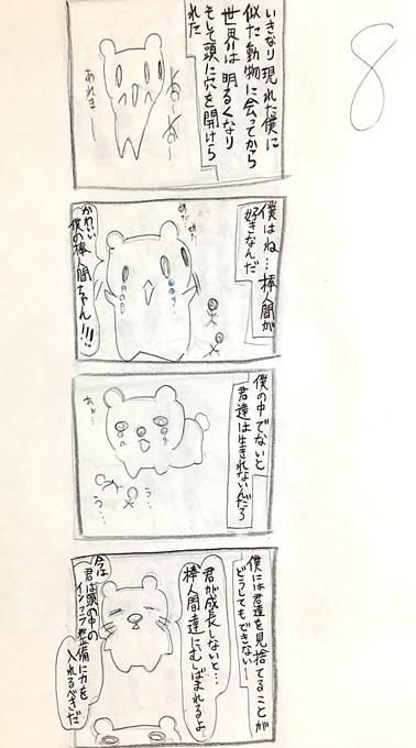 f:id:hiekashi:20170417064231p:plain