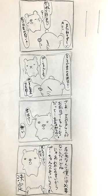 f:id:hiekashi:20170424065427p:plain