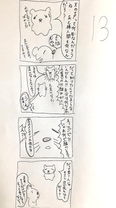 f:id:hiekashi:20170424065507p:plain