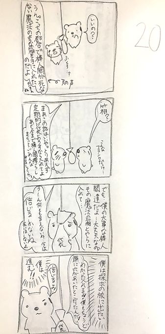 f:id:hiekashi:20170430235005p:plain