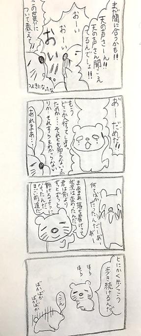 f:id:hiekashi:20170510075307p:plain