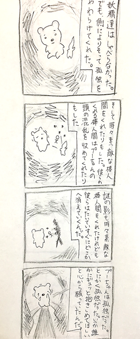 f:id:hiekashi:20170510075335p:plain