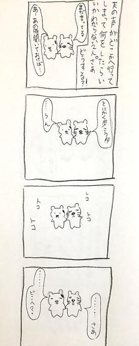 f:id:hiekashi:20170510075351p:plain