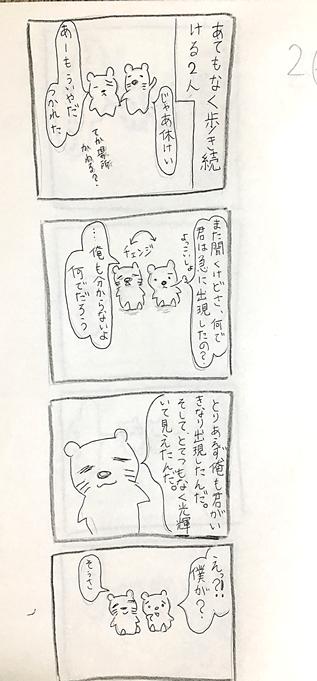 f:id:hiekashi:20170515080006p:plain