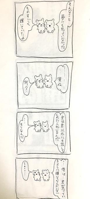 f:id:hiekashi:20170515080018p:plain