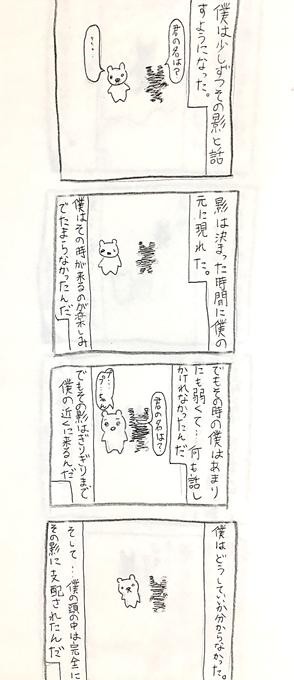 f:id:hiekashi:20170515080051p:plain