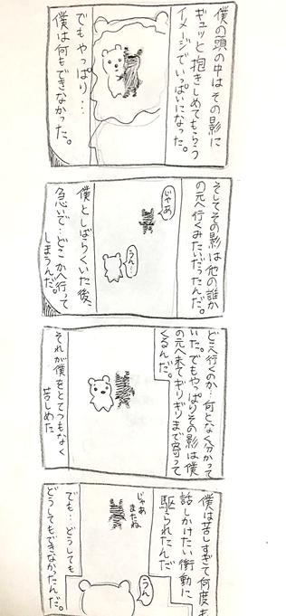 f:id:hiekashi:20170515080104p:plain