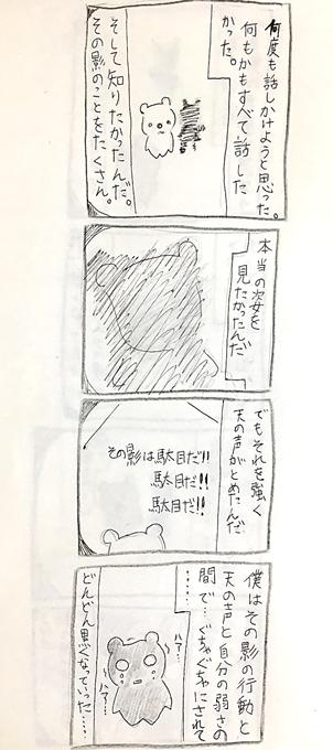 f:id:hiekashi:20170522072922p:plain
