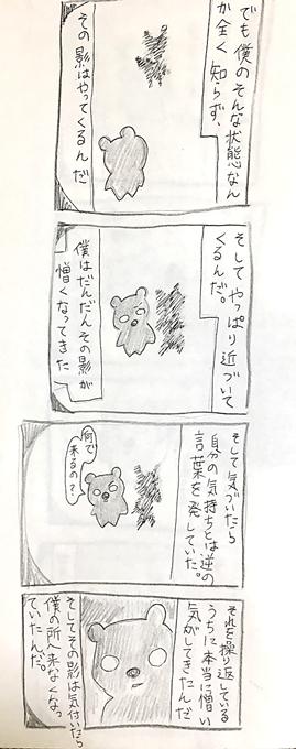 f:id:hiekashi:20170522072934p:plain