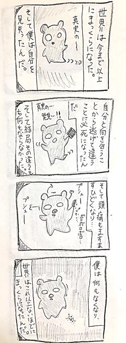 f:id:hiekashi:20170522072947p:plain