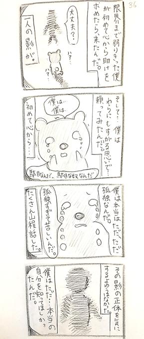 f:id:hiekashi:20170529065913p:plain