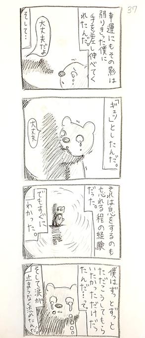 f:id:hiekashi:20170529065951p:plain