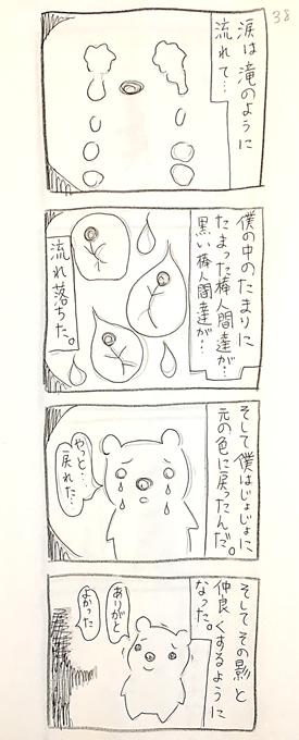 f:id:hiekashi:20170529070100p:plain