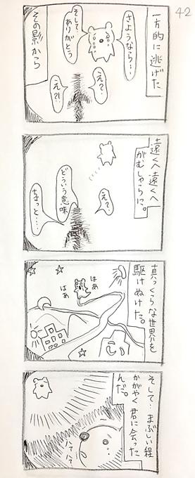 f:id:hiekashi:20170607070027p:plain