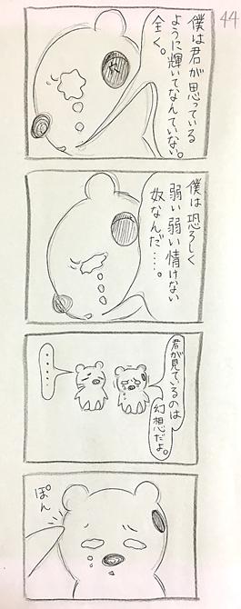 f:id:hiekashi:20170612072948p:plain