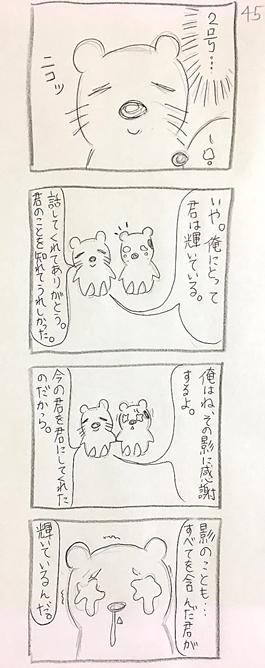f:id:hiekashi:20170612073039p:plain