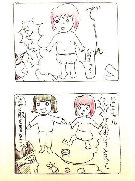 f:id:hiekashi:20170911000501j:plain