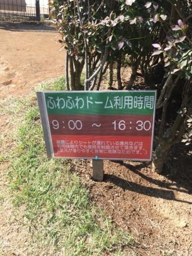 f:id:hiekashi:20171011081342j:plain