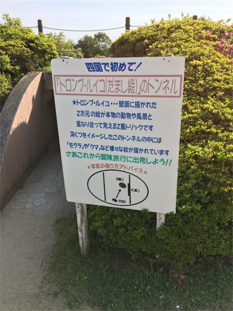 f:id:hiekashi:20180506130516j:plain