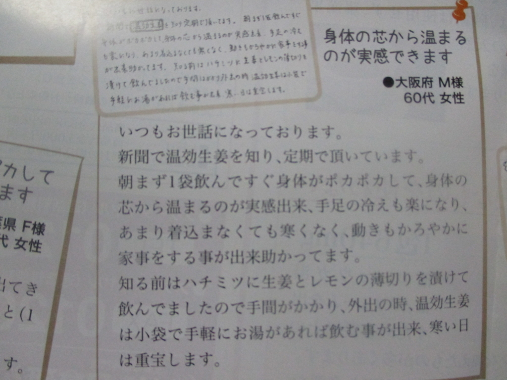 f:id:hieoyaji:20170317172522j:plain