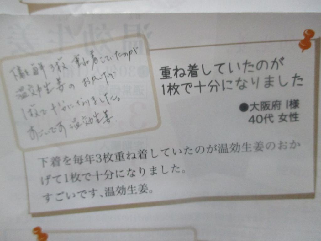 f:id:hieoyaji:20170317172618j:plain
