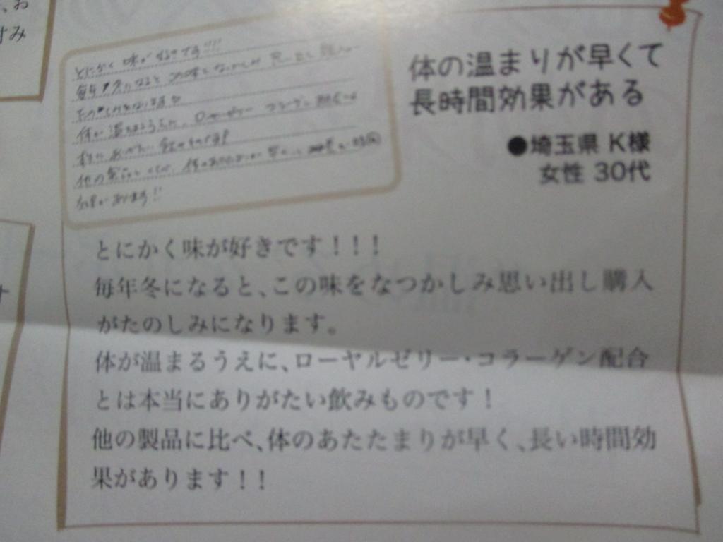 f:id:hieoyaji:20170317172633j:plain