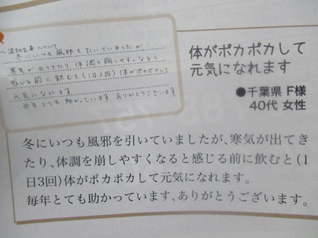 f:id:hieoyaji:20170317172656j:plain