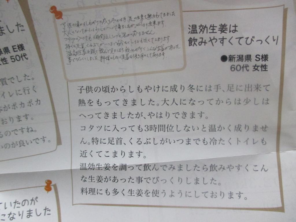f:id:hieoyaji:20170317172711j:plain