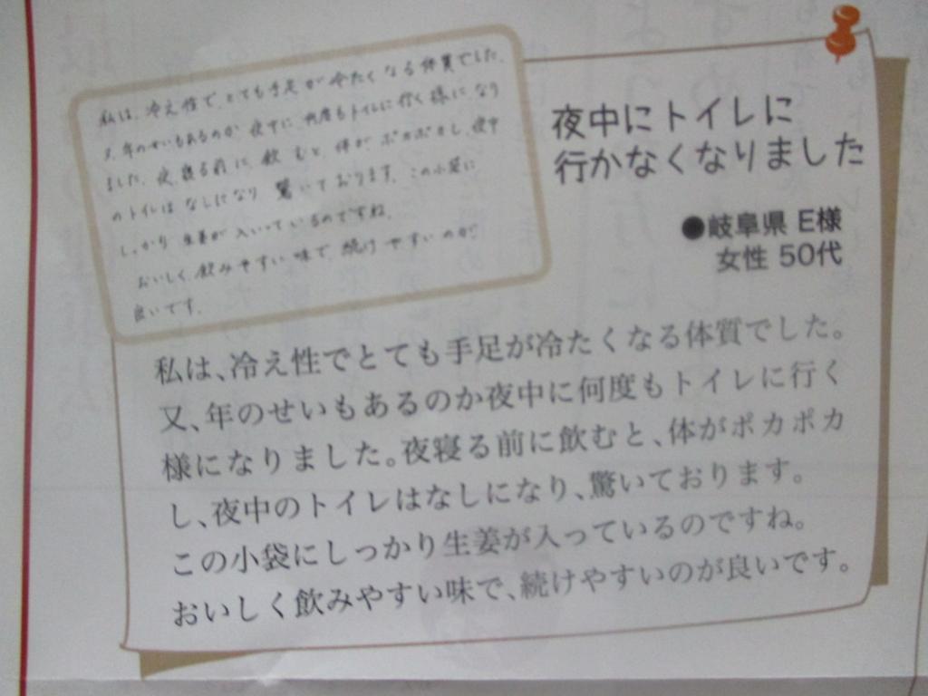 f:id:hieoyaji:20170317172728j:plain