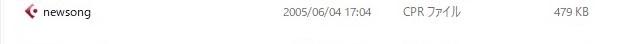 f:id:hieroglyphchang:20200714212951j:plain