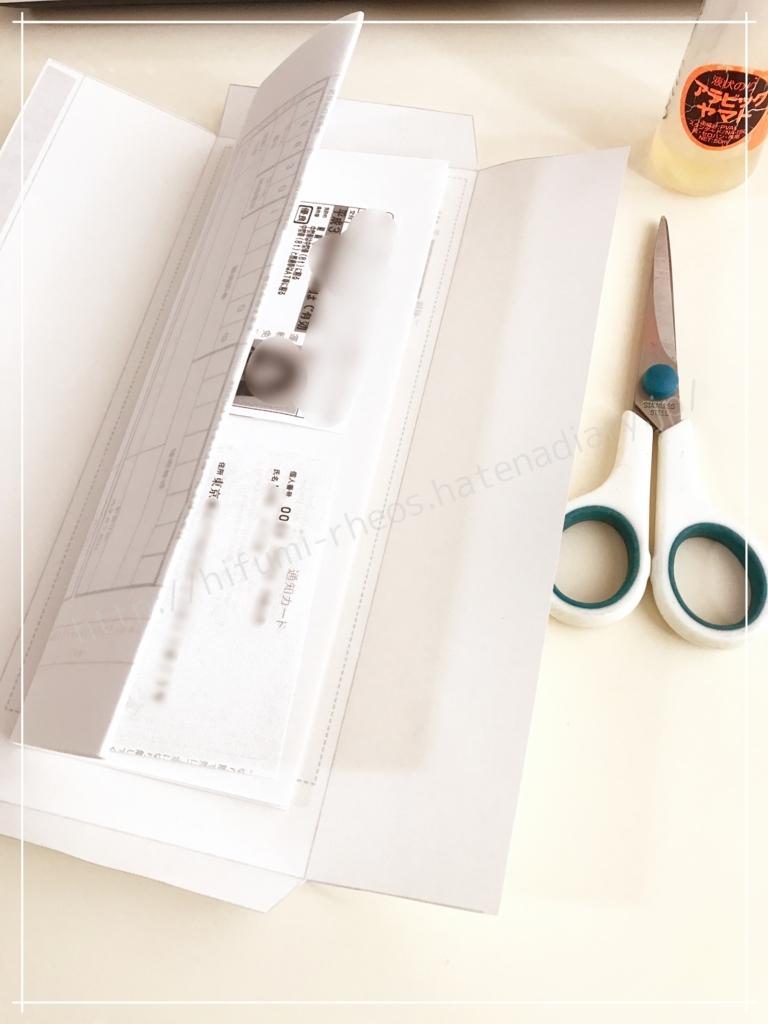 封筒に書類などを入れている画像