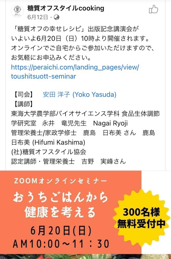 f:id:hifumi1020:20210620172147j:image