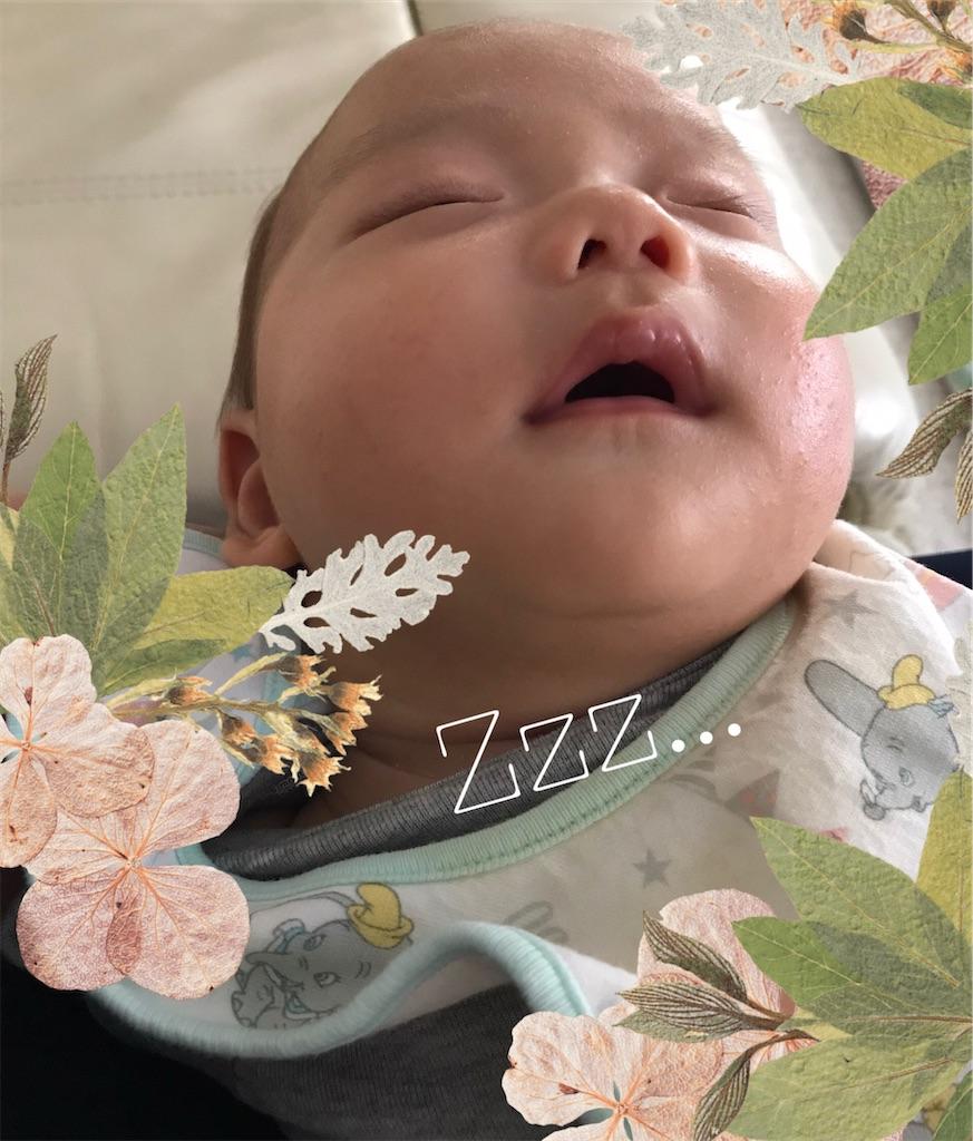 f:id:hifumi1020:20210729175506j:image