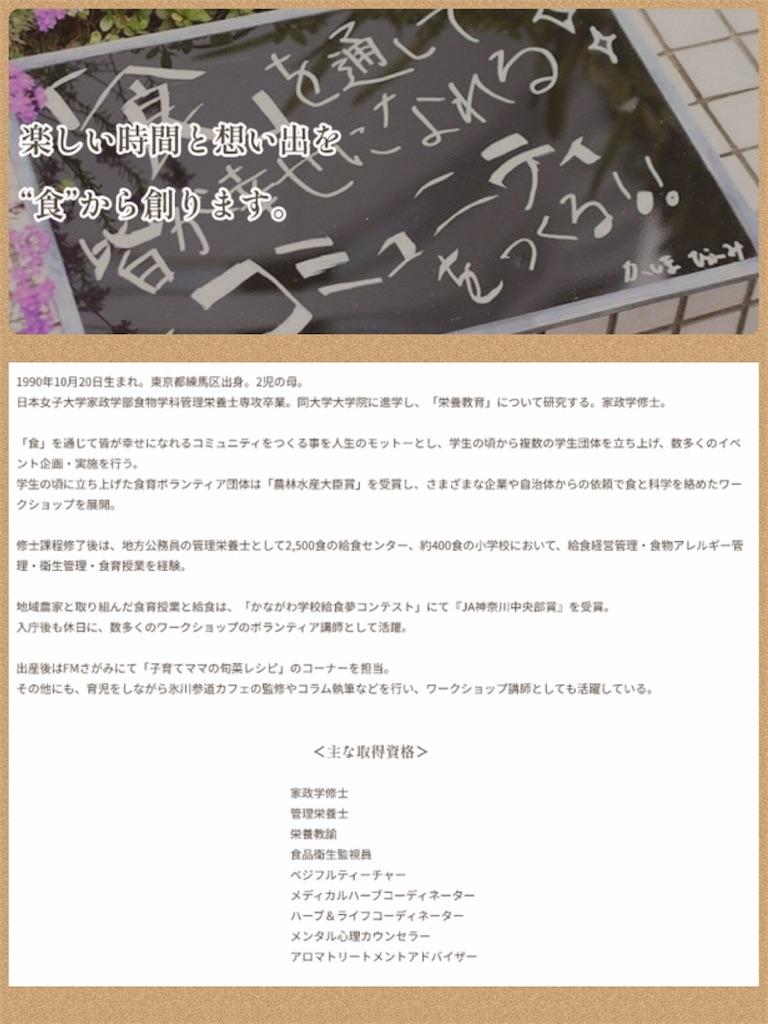f:id:hifumi1020:20210801081459j:image