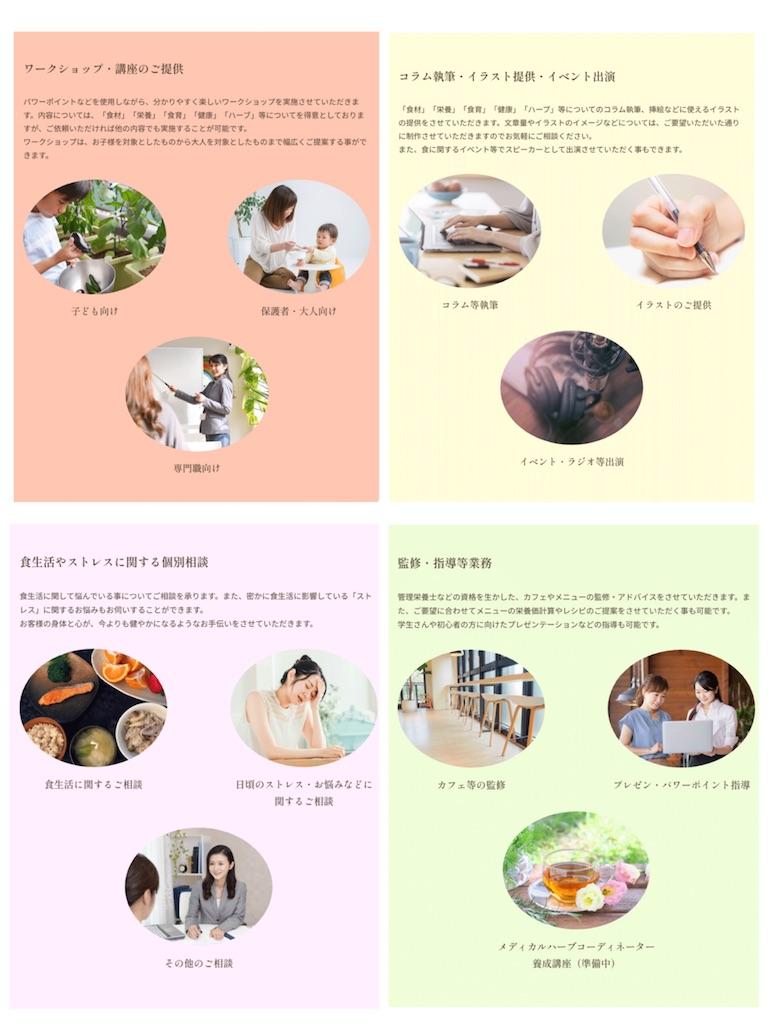 f:id:hifumi1020:20210801081503j:image
