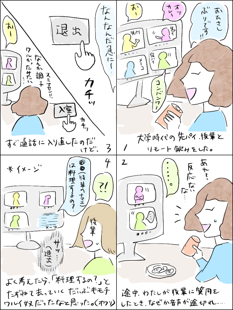 f:id:higa_meko:20210315184037p:image