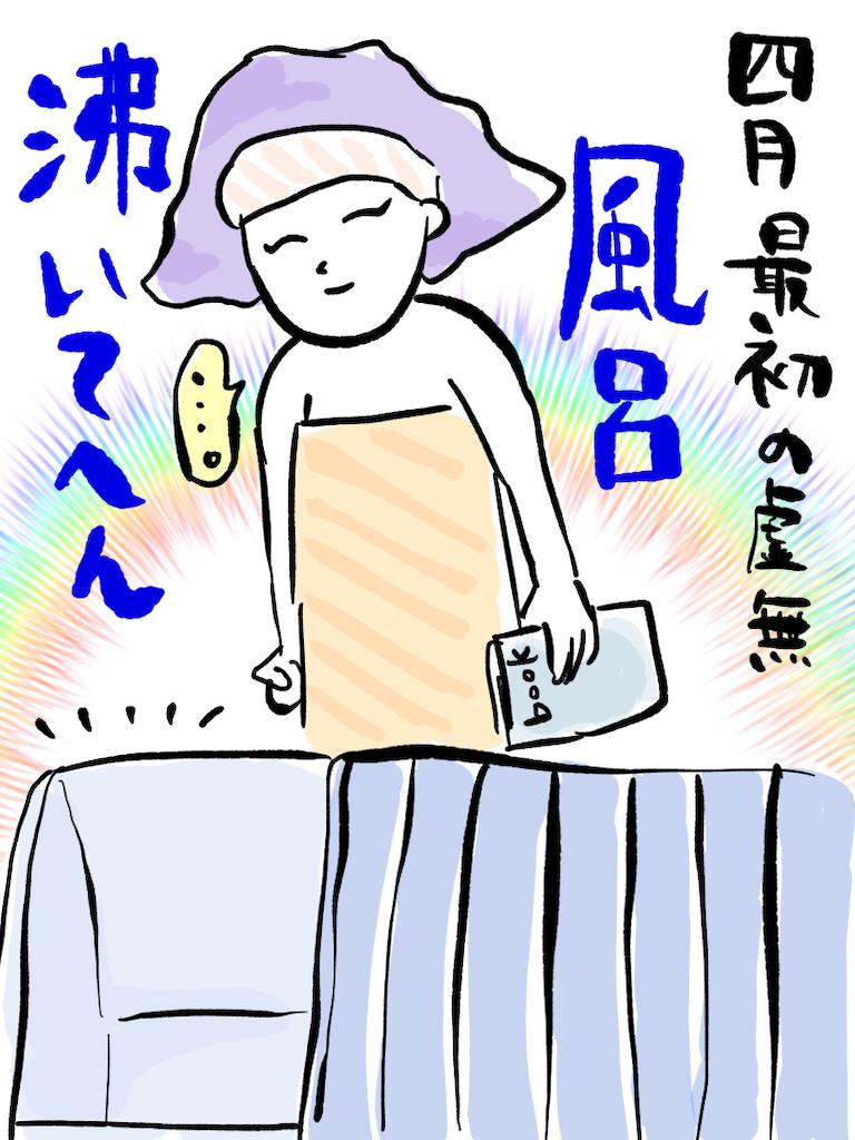 f:id:higa_meko:20210405210040p:image