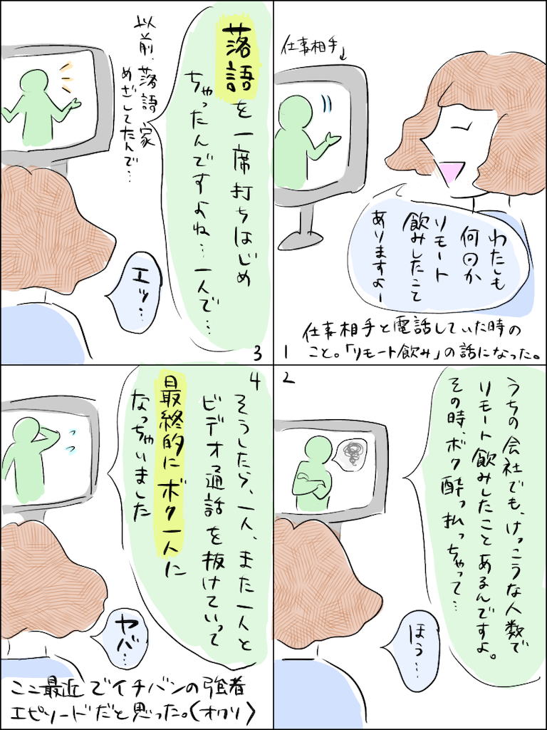 f:id:higa_meko:20210412154600p:image